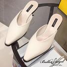 穆勒跟鞋 極簡美型小方頭穆勒跟鞋(米白)*BalletAngel【18-0045-1mi】【現貨】