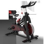 雯萱動感單車家用室內自行車器材超靜音運動單車磁控健身車YYJ 青山市集
