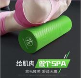 運動3.14健身泡沫軸肌肉放松滾軸瑜伽柱泡沫滾軸狼牙棒瑜珈滾軸滾輪健身器材HLW 交換禮物