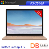 微軟 Surface Laptop 3 13.5吋 i5 8G/256G Win10 沙岩色 筆電(6期0利率)-送Tal護足霜