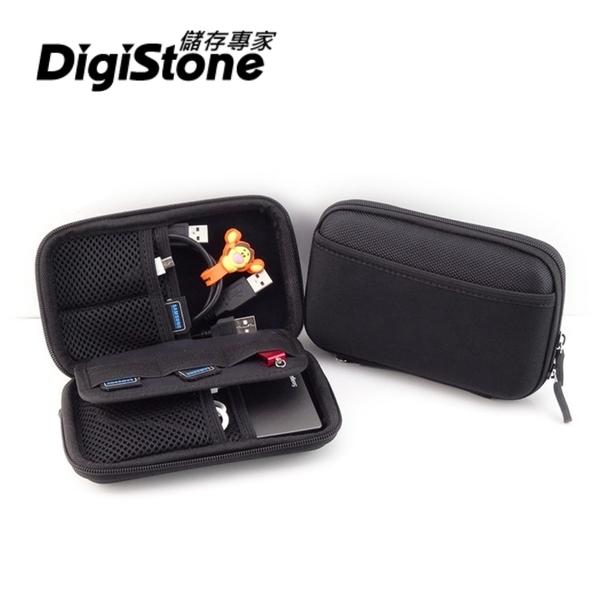【買2件85折+免運】DigiStone 硬碟收納包 3C炫彩防震硬殼收納包 牛津布 2.5吋硬碟/行動電源/記憶卡x1