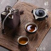 黑陶快客杯一壺二杯茶壺日式陶瓷2人便攜式旅行茶具套裝家用 町目家