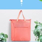 購物包 防水手提袋帆布袋定制大容量袋子折疊便攜買菜包環保購物袋【快速出貨八折下殺】