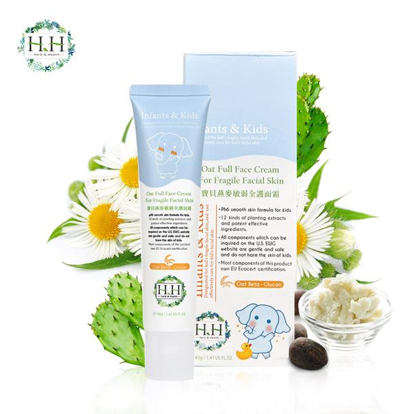 HH寶貝燕麥敏弱全護面霜(40g) 臉部保濕 嬰幼面霜 嬰幼保濕 燕麥面霜 修復面霜