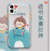 iPhone 7 8 Plus 手機殼 鏡頭圈包覆 透明氣囊防摔保護套 可愛卡通女孩 透明軟殼 保護殼 i8 i7 i6
