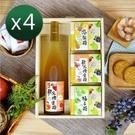 【醋桶子】幸福果醋4入禮盒組4組免運(蘋果蜂蜜醋1瓶+隨身包3盒)可自由搭配種類