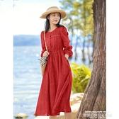 棉麻洋裝 早秋中長款紅色長袖連身裙女秋季2021新款收腰顯瘦燈籠袖棉麻裙子 萊俐亞
