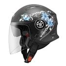 【東門城】ASTONE MJS AS7(平黑藍) 半罩式安全帽 雙鏡片