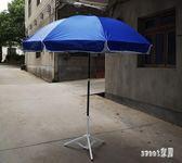 戶外遮陽傘折疊釣魚傘擺攤大型太陽傘廣告傘沙灘野外露營燒烤雨傘 LN1354 【Sweet家居】
