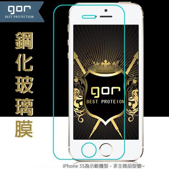 【GOR鋼化膜】ASUS ZenFone2 5吋 ZE500CL ZE500ML Z00D 鋼化玻璃保護貼/9H硬度防刮保護膜/手機鋼化防爆膜