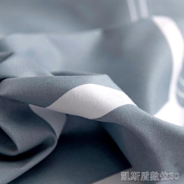 床裙四件套床上用品床裙四件套夏天水洗棉1.5米雙人單人宿舍床單被單三件套 母親節禮物