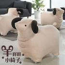 【IKHOUSE】羊咩咩小椅子-造型凳-動物小椅子(預購)