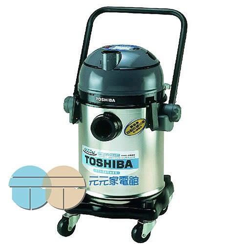 TOSHIBA 東芝乾濕兩用吸塵器 TVC-2020 ^^~