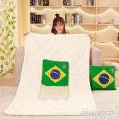 世界杯抱枕被靠墊靠枕巴西德國阿根廷足球球迷用品兩用被子     時尚教主