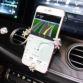 車載手機支架重力創意多功能車內通用汽車導航出風口卡扣式支撐座    伊芙莎