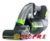 =南屯手機王=英國 Gtech  Multi Plus  無線除蟎吸塵器   ATF012  宅配免運費