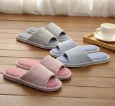 家居拖鞋男女兒童四季居家用室內冬季棉麻 交換禮物