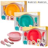 Marcus & Marcus - 動物樂園 矽膠吸盤碗+學習叉匙組 學習餐具 禮盒 116262 好娃娃