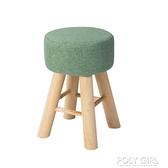 網紅實木凳子化妝圓凳家用板凳懶人 簡約臥室北歐梳妝台小椅子ATF 喜迎新春