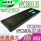 SONY 電池(原廠)-索尼 VGP-BPS24,VPCSA,VPCSB31,VPCSB32,VPCSB33,VPCSB34,VPCSB35,VPCSB36,VPCSB37,VGP-BPL24