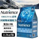 *WANG*美國Nutrience紐崔斯...