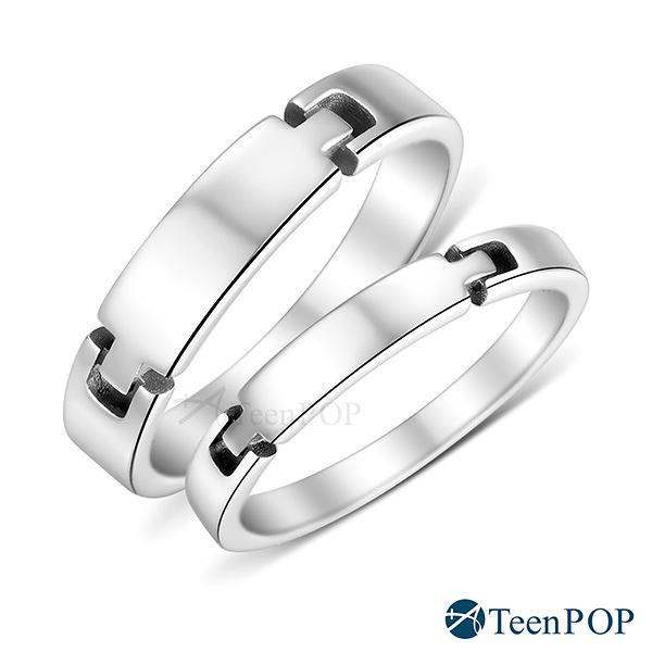 情侶對戒 ATeenPOP 925純銀戒指尾戒 一生情緣 送刻字 單個價格 情人節禮物