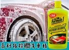 美國原裝 Formula1 高科技棕櫚光澤 洗車精 473ML 超濃縮 1比350 中性洗車精