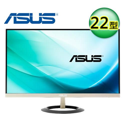 【ASUS 華碩】VZ229H 超薄IPS顯示器(內建喇叭) 【加碼送HDMI線】