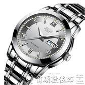 流行男錶進口機芯男士手錶全自動機械錶休閒時尚潮防水 爾碩數位3c