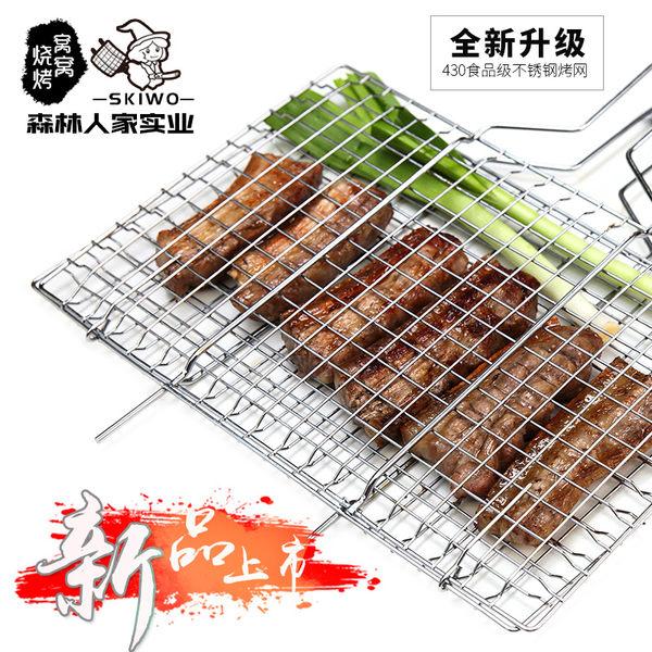 烤魚菜網工具配件燒烤網不銹鋼加粗烤肉夾子夾板TW【99狂歡8折購物節】