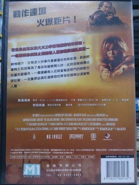 挖寶二手片-Y73-135-正版DVD-電影【殺戮禁區】-亞曼阿桑提 烏鐸基爾