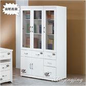 【水晶晶家具/傢俱首選】CX9382-8-9 紫羅蘭4*6.5呎白色2+3抽書櫃二件組