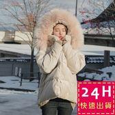 梨卡★現貨 -【韓國製】氣質超美毛領防風保暖雪地絲絨鋪棉仿羽絨外套風衣短大衣/2色AR053