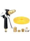 高壓洗車水槍家用水管套裝壓力澆花工具沖刷搶神器強軟管機汽噴頭YYP 伊鞋本鋪