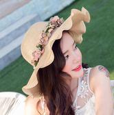 遮陽帽 帽子女夏天沙灘帽邊出游大檐休閒百搭防曬遮陽草帽太陽帽【中秋節禮物好康八折】