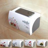 免打孔衛生間紙巾盒塑料廁所浴室廁紙盒防水手紙盒捲紙紙巾架創意