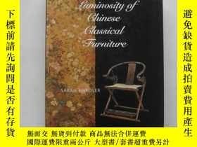 二手書博民逛書店中國古典傢俱的光輝,Austere罕見luminosity of