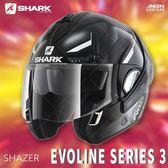 [中壢安信]法國SHARK EVOLINE SERIES 3 彩會 SHAZER 黑白 可樂帽 全罩 可掀 安全帽