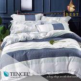 全鋪棉天絲床包兩用被 雙人5x6.2尺 嘉寶麗 100%頂級天絲 萊賽爾 附正天絲吊牌 BEST寢飾