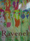 【書寶二手書T2/收藏_XGK】Ravenel_Modern and…Asian Art_2015/6/7