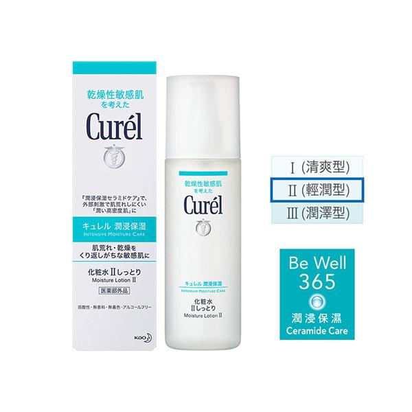 Curel珂潤 保濕化粧水II(輕潤)