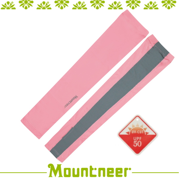 【Mountneer 山林 中性抗UV反光袖套《淺粉》】11K95-30/UPF50+/防曬袖套/防曬手套/自行車/機車★滿額送