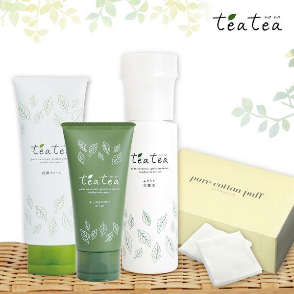 【Tealife】teatea茶力量全效保濕組(潔顏乳+角質調理液+全效精華凝露+化妝棉)