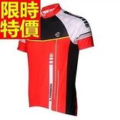 自行車衣 男款單車服-(整套)春夏季短袖2色65f29【時尚巴黎】