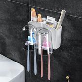 牙刷架吸壁式牙刷杯牙具架壁掛牙杯架漱口杯牙刷置物架刷牙杯套裝   夢曼森居家