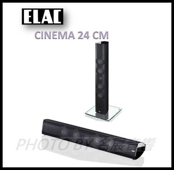 《名展影音》多樣擺放亦可當主喇叭 德國精品 ELAC Cinema 24 CM 中置揚聲器喇叭另有 Cinema 2 SAT