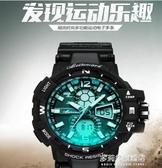 手錶-手錶男電子錶初中學生男錶機械潮流青少年防水夜光運動男士潮智慧 多麗絲