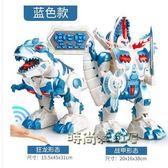 兒童遙控恐龍玩具電動霸王龍仿真動物模型男孩感應變形機器人金剛igo「時尚彩虹屋」