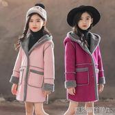 女童秋裝外套2019新款韓版時尚兒童女孩洋氣休閒時髦呢大衣童裝潮 免運
