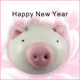 最新人氣商品,豬事大吉包-小豬肉包*6入